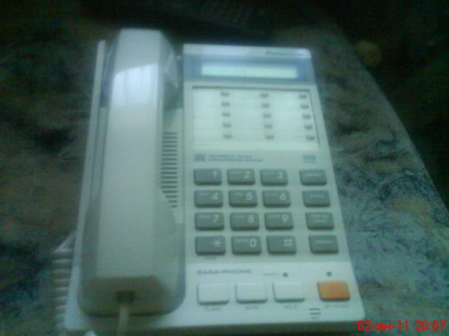 Инструкция К Телефону Panasonic Kx-Ts2365ru