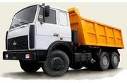 Грузоперевозки маз  5516 до 20 тонн