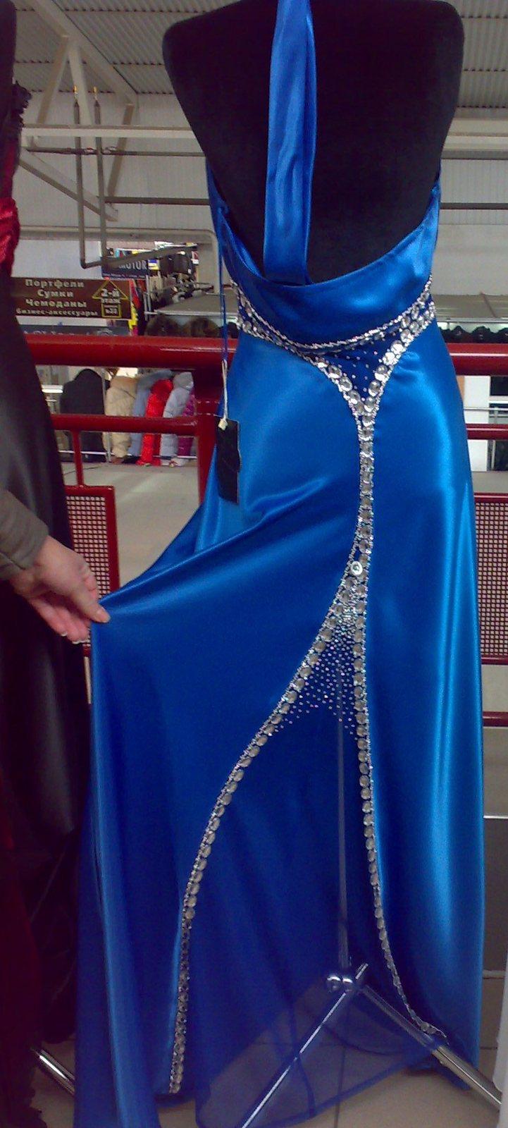 Выпускное Платье Купить Минск
