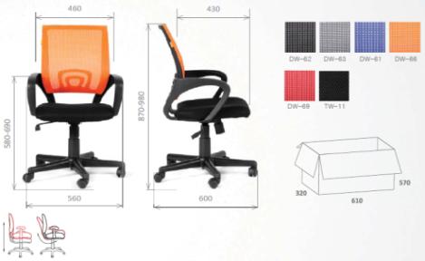 Яркий компьютерный стул CH696