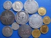 Царские монеты куплю в коллекцию дорого! Звонить.