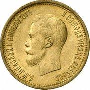 Царские монеты куплю в коллекцию. Дорого. Интересуюсь.