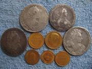 Царские монеты куплю в коллекцию. Дорого.