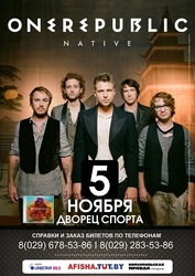 Продам билет на концерт One Republic