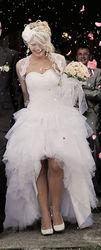 Необыкновенно красивое свадебное платье