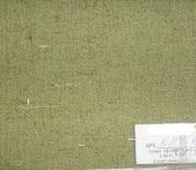 Брезент (ткань). Арт. 11293 ОП