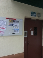 Расклеим объявления на информационные доски возле подъездов.