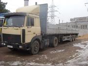 Продам МАЗ-54323 с полуприцепом