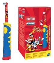 Зубная щетка Braun Oral-B Kidsh D10.513K