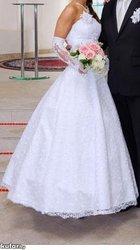 свадебное платье. срочно ! 1650 000