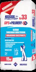 Шпатлевка ТАЙФУН МАСТЕР № 33