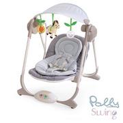 Кресло-качалка Chicco Polly Swing купить минск
