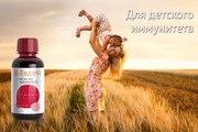 Для всей семьи продукция корпорации Сибирское здоровье