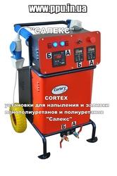 Оборудование для утепления пенополиуретана. Цена 2230$.