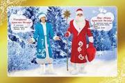 карнавальные костюмы-детям и взрослым-снегурка, пингвин, дед мороз