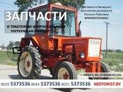 Продажа аккумуляторов АКБ к грузовым авто и легковым