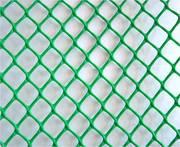 Пластиковая сетка для дачи.Садовый забор