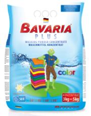 Высококачественнaя продукция из Германии - Бытовая химия,  прочие бытов