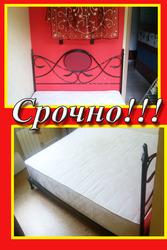 Продам двуспальную Кованую Кровать с аксессуарами.  СРОЧНО!!!