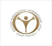 Клуб Юный Гимнаст - Гимнастика для детей