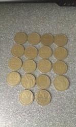Монеты СССР 1,  2,  15,  20,  50-копеечные.