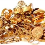 Куплю лом золота. Дорого