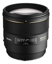 продаю объектив  SIGMA 85MM F1.4 для системы nikon в хорошем состоянии