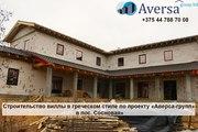 Согласование проектов жилой и коммерческой недвижимости