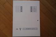 Продаю б/у,  прибор охранной сигнализации в хорошем состоянии