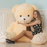 Медведь плюшевый 250 см
