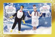 детские карнавальные костюмы --снегурочка дед мороз снеговик пингвин