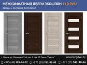 Двери межкомнатные покрытие 3D - GRAF