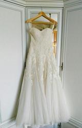 Свадебное платье. айвори