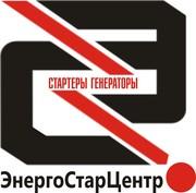 ОДО ЭнергоСтарЦентр