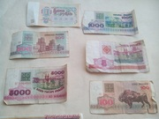 Беларусские и советские деньги80-90-х годов