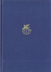 Эдгар По. Стихотворения. Проза,  Библиотека всемирной литературы (БВЛ)