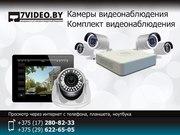Камера видеонаблюдения. Комплект видеонаблюдения.