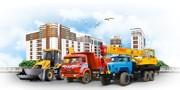 Аренда грузовой техники в Минске