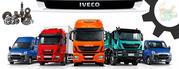 Запчасти к грузовикам IVECO