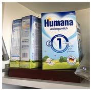 Продам детскую смесь Humana 1 с пребиотиками немецкое качество