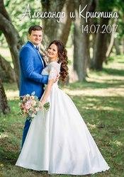 Свадебное платье,  600р.