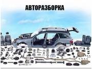 Двигатели и автозапчасти  БМВ