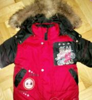 Зимний комбинезон,  куртка+штаны 86-92