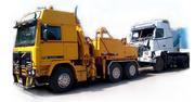 Срочный выкуп спецтехники и грузовиков.