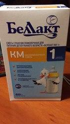Детское питание Беллакт КM 1