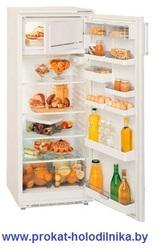 Прокат холодильников в Минске с доставкой