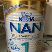 Детская смесь NAN 1 ГА