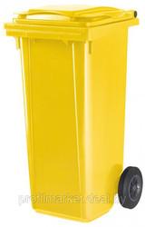 Пластиковый мусорный контейнер 120 л. желтый