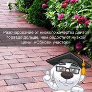 Мощение,  Укладка тротуарной плитки от 40 м2 Минск и область