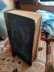 библия на старославянском языке